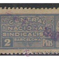 Sellos: 0405-SELLO GUERRA CIVIL C.N.S BARCELONA 2 PESETAS SINDICATO.CENTRAL NACIONAL SINDICALISTA SPAIN CIVI. Lote 37501396