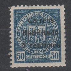 Sellos: GUERRA CIVIL CADIZ - FESOFI Nº 47B (COR_EOS)AUXILIO A NECESITADOS-SCGA CORREOS HABILITADO 5 CENTIMOS. Lote 37519573