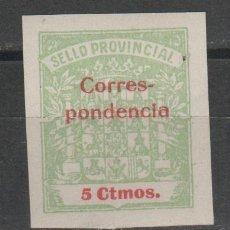 Sellos: GUERRA CIVIL CADIZ - SELLO PROVINCIAL - SOBRECARGA CORRESPONDENCIA - FESOFI Nº 53S SIN DENTAR. Lote 37524979
