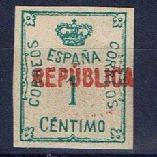 Sellos: VALENCIA SOBRECARGA LOCAL REPUBLICANA 1931 EDIFIL 1 NUEVO**. Lote 37538336