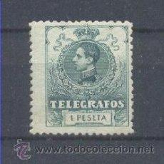 Sellos: TELEGRAFO. Lote 37573230