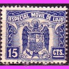 Sellos: FISCALES 1938 ESPECIAL MÓVIL DE LUJO, ALEMANY Nº 41 * *. Lote 37578768