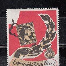 Sellos: EXPOSICION FILATELICA NACIONAL. MADRID. Lote 37607985
