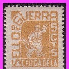 Sellos: GUERRA CIVIL, LOCALES, BALEARES CIUDADELA, FESOFI Nº 12 * *. Lote 37618146