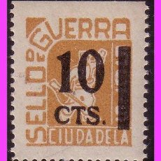 Sellos: GUERRA CIVIL, LOCALES, BALEARES CIUDADELA, FESOFI Nº 13 * *. Lote 37618166