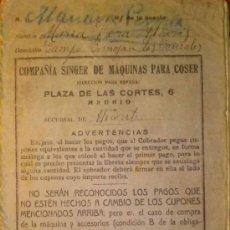 Sellos: RARA LIBRETA DE OBLIGACION DE ARRENDAMIENTO DE MAQUINA DE COSER SINGER CON MAS DE 100 CUPONES MURCIA. Lote 37636527