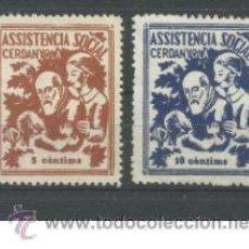 Sellos: 8216- SELLOS SERIE ESPAÑA GUERRA CIVIL ASISTENCIA SOCIAL REPUBLICA VIÑETAS NUEVOS * LOCALES CERDAN. Lote 37670672
