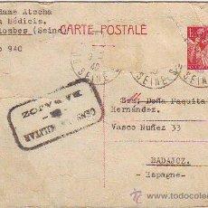 Sellos: TARJETA POSTAL CENSURA MILITAR DE BADAJOZ. Lote 37676919
