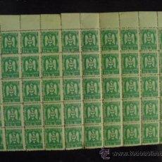 Sellos: 50 SELLOS FRENTE DE JUVENTUDES CUESTACION ANUAL 25 CTS.. Lote 37688086