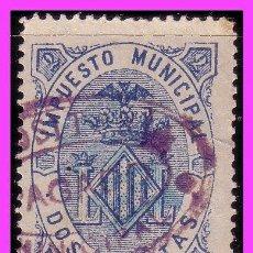 Sellos: TIMBRE MUNICIPAL. AYUNTAMIENTO DE VALENCIA, 2 PTAS AZUL (O). Lote 37681800
