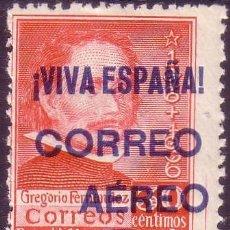 Sellos: ESPAÑA. EMISIONES LOCALES PATRIÓTICAS. (CAT. 76). * 30 CTS. BONITO.. Lote 37691796