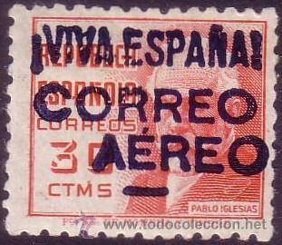 ESPAÑA. EMISIONES LOCALES PATRIÓTICAS. (CAT. 75). * 30 CTS. MAGNÍFICO. (Sellos - España - Guerra Civil - Locales - Nuevos)