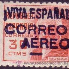 Sellos: ESPAÑA. EMISIONES LOCALES PATRIÓTICAS. (CAT. 75). * 30 CTS. MAGNÍFICO.. Lote 37691981