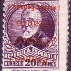 Sellos: ESPAÑA. EMISIONES LOCALES PATRIÓTICAS. JEREZ DE LA FRONTERA. (CAT.20HCC). * 20 CTS. ERROR SOBRECARGA. Lote 37692513
