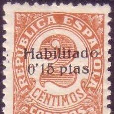Sellos: ESPAÑA. EMISIONES LOCALES PATRIÓTICAS. BALEARES. (CAT. 4). * 0,15 P. S 2 CTS. MAGNÍFICO.. Lote 37692903