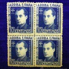 Sellos: 4 SELLOS DE 10 CENTIMOS. FALANGE. JOSE ANTONIO PRIMO DE RIVERA. Lote 37703848