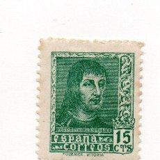 Sellos: ESPAÑA - 1938 - FERNANDO EL CATOLICO - EDIFIL 841 - 15C, VERDE-C.CHARNELA. Lote 37717652