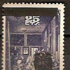 Sellos: SELLO ESPAÑA BENEFICIENCIA EDIFIL NE 37 AÑO 1941 NUEVO . Lote 37732992