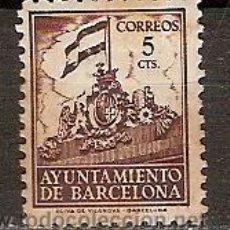 Sellos: SELLO ESPAÑA EMISON LOCAL BARCELONA EDIFIL 27 AÑO 1940 41 FONTISPICIO AYUNTAMIENTO NUEVO. Lote 37733021
