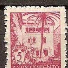 Sellos: SELLO ESPAÑA EMISON LOCAL BARCELONA EDIFIL 68 AÑO 1945 CASA DEL ARCEDIANO NUEVO . Lote 37733053