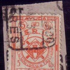 Sellos: ESPAÑA. LOCAL REPUBLICANO. (CAT. 2). 5 CTS. * AYUDA/AL/S.R.I./LINARES * JAÉN. MAGNÍFICO.. Lote 37841781