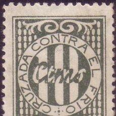 Sellos: ESPAÑA. CRUZADA CONTRA EL FRÍO. (CAT. 18). * 10 CTS. MAGNÍFICO.. Lote 37940848