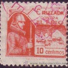 Sellos: ESPAÑA. CRUZADA CONTRA EL FRÍO. (CAT. 4). 10 CTS. MUY BONITO.. Lote 37941133