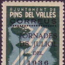 Sellos: ESPAÑA. (CAT. LOCAL FESOFI 9). ** 5 CTS. S. 1 PTA. PINS DEL VALLES (BARCELONA). MAGNÍFICO.. Lote 37941456