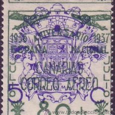 Sellos: ESPAÑA. (CAT. LOCAL CANARIAS 32). * 5 CTS. S. 80 CTS. MAGNÍFICO.. Lote 37943537