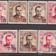 Timbres: FET19-LM090TOO.SPAIN ESPAGNE JOSE ANTONIO PRIMO DE RIBERA.LOTE FALANGE.1938 (GALVEZ 19/31*/º). RARA. Lote 38184932