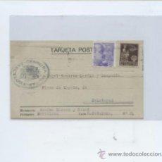 Sellos: CARTA COMERCIAL. CENSURA MILITAR DE BARCELONA. 05/12/1939. Lote 38262472
