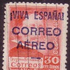 Sellos: ESPAÑA. EMISIONES LOCALES PATRIÓTICAS. (CAT. 76). 30 CTS. AÉREO CENTRADO. MAGNÍFICO.. Lote 38272564