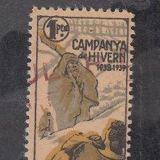 Sellos: ,,LOCAL PARTIDOS 2468 TOTA RERAGUARDA PERELS FRONTS USADA, 1 PTA. CAMPAÑA INVIERNO 1938/1939. Lote 38437188