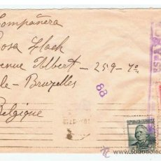 Sellos: CIRCULADA 1937 A BRUXELLES CON CENSURA MILITAR REPUBLICANA. Lote 38526568
