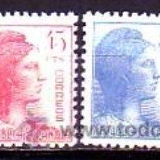 Sellos: ESPAÑA 751 / 754 - ALEGORIA REPUBLICA 1938. NUEVOS SIN FIJASELLOS. CAT. 2€.. Lote 254085710