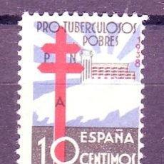 Sellos: ESPAÑA 0866 PRO TUBERCULOSOS 1938. NUEVA CAT. 17,50.-. Lote 145381681