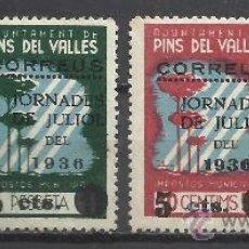 Sellos: 124- SELLOS LOCALES ESPAÑA GUERRA CIVIL PINS DEL VALLES 1936 BARCELONA REPUBLICA.AJUNTAMENT AYUNTAMI. Lote 38707674
