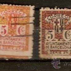Sellos: SELLO ESPAÑA BARCELONA EDIFIL 9 A 12 AÑO 1932 1935 USADOS . Lote 38808259