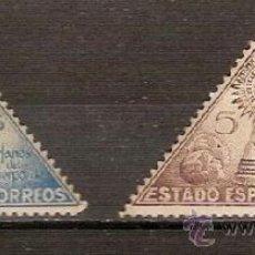 Sellos: SELLO ESPAÑA BENEFICIENCIA EDIFIL 19 20 AÑO 1937 VIRGEN DEL PILAR NUEVO . Lote 38809116