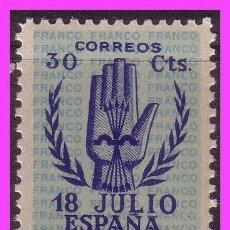 Sellos: 1938 II ANIVº DEL ALZAMIENTO NACIONAL, EDIFIL Nº 853 * * . Lote 38881339