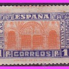 Timbres: 1937 AÑO JUBILAR COMPOSTELANO, EDIFIL Nº 835 * *. Lote 38921269