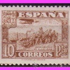 Sellos: 1936 JUNTA DE DEFENSA, EDIFIL Nº 813 * LUJO. Lote 38921475