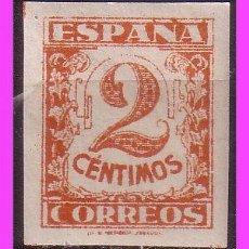 Sellos: 1936 JUNTA DE DEFENSA, EDIFIL Nº 803S * * LUJO. Lote 38925502