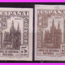 Sellos: 1936 JUNTA DE DEFENSA, EDIFIL Nº 804S (*) VAIEDAD. Lote 38925566