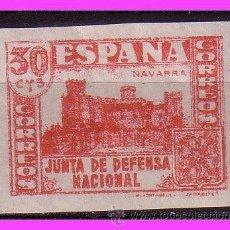 Sellos: 1936 JUNTA DE DEFENSA, EDIFIL Nº 808S * *. Lote 38925614