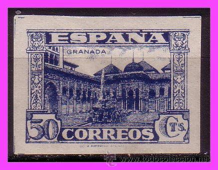1936 JUNTA DE DEFENSA, EDIFIL Nº 809S * * (Sellos - España - Guerra Civil - De 1.936 a 1.939 - Nuevos)
