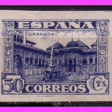 Sellos: 1936 JUNTA DE DEFENSA, EDIFIL Nº 809S * *. Lote 38925627