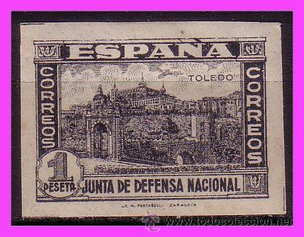 1936 JUNTA DE DEFENSA, EDIFIL Nº 811S * * (Sellos - España - Guerra Civil - De 1.936 a 1.939 - Nuevos)