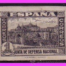 Sellos: 1936 JUNTA DE DEFENSA, EDIFIL Nº 811S * *. Lote 38925637