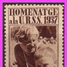 Sellos: GUERRA CIVIL, AMIGOS DE LA URSS, GUILLAMON Nº 1748A (*). Lote 38950017